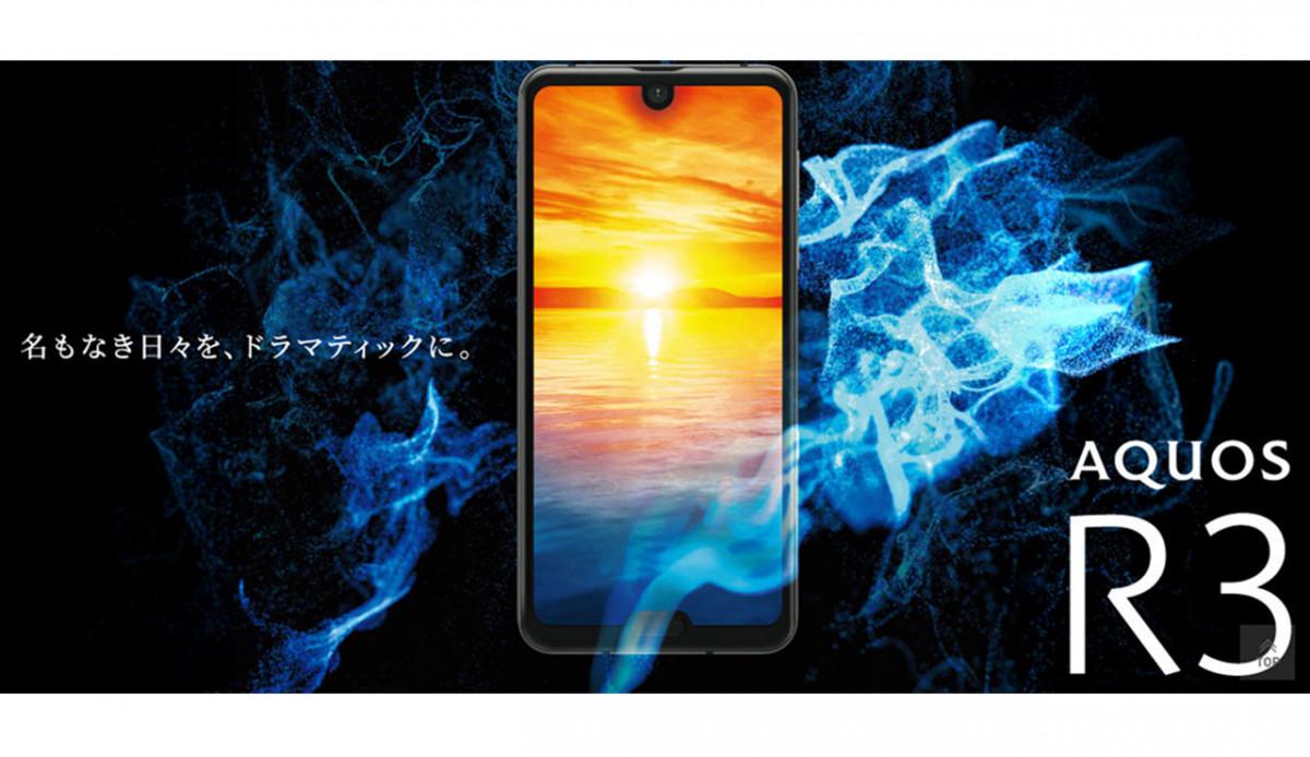 Ini Dia Aquos R3 Smartphone Flagship Terbaru dari Sharp