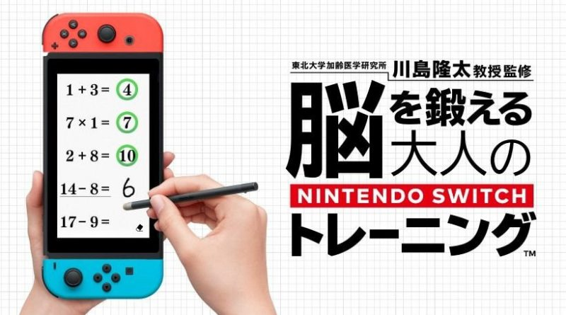 Nintendo kembali Gandeng Game Brain Age Ke Switch