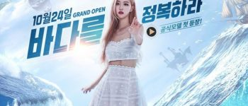 Rose Blackpink Jadi Brand Ambassador Game Perfect Worlds Mobile