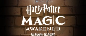 Akan Segera Dirilis Game Terbaru, Harry Potter: Magic Awakened!