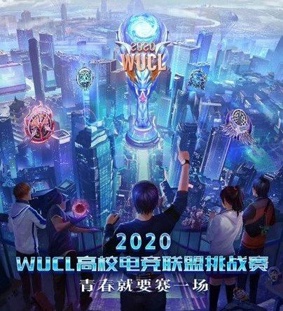 Kualifikasi World University Cyber League 2020 Untuk Asia Tenggara Telah Dimulai!