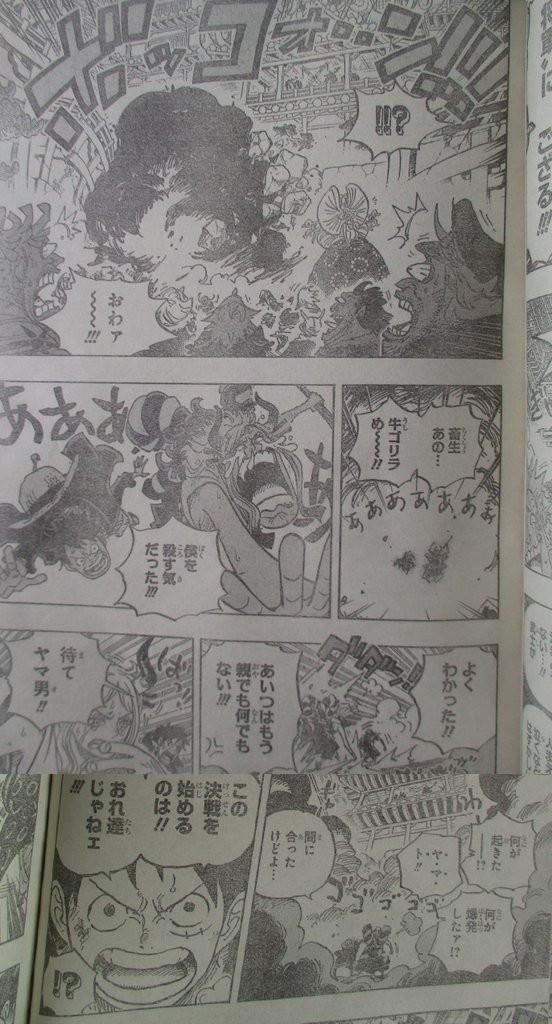 Spoiler Manga One Piece 986 Kanjuro Mati Di Tangan Akazaya Nine