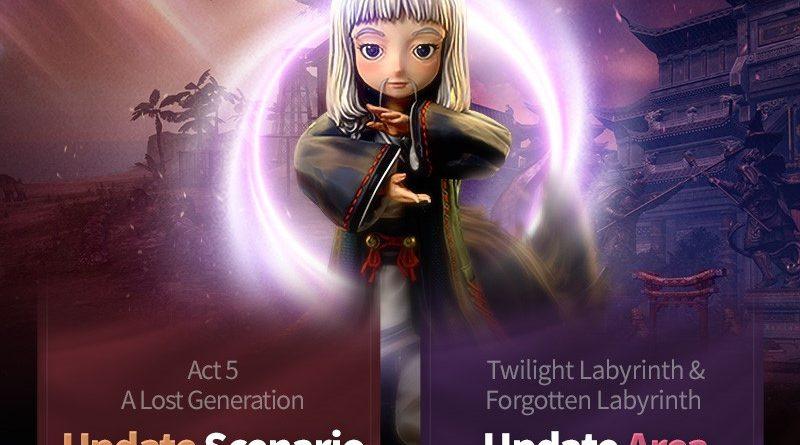 upstation - Blade&Soul Revolution Dapatkan Update Skala Besar dengan Skenario dan Area Baru!