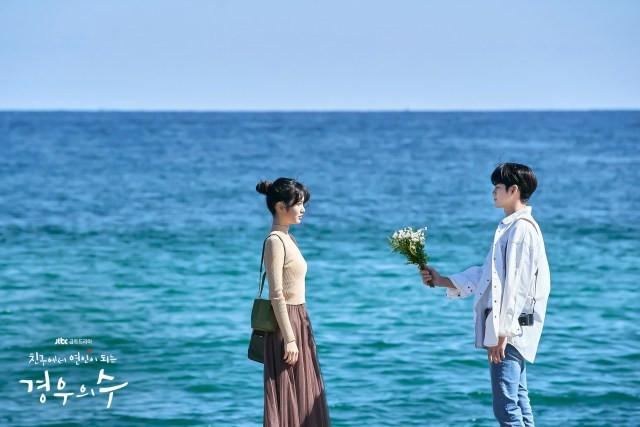 Jangan Lewatkan 4 Serial Drama Korea Terbaru yang Akan Hadir di Januari 2021!