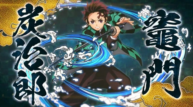 Kimetsu-no-Yaiba-Hinokami-Keppuutan-Tanjiro-Gameplay-intro-pc-ps4-ps5-xbox-one-xbox-series-x