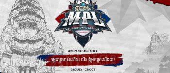 Semakin Besar, MPL akan Turut Hadir di Kamboja!