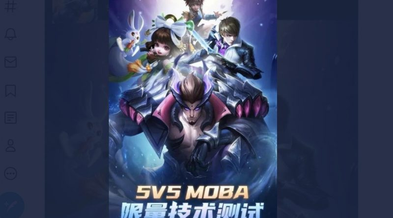 mobile legends china