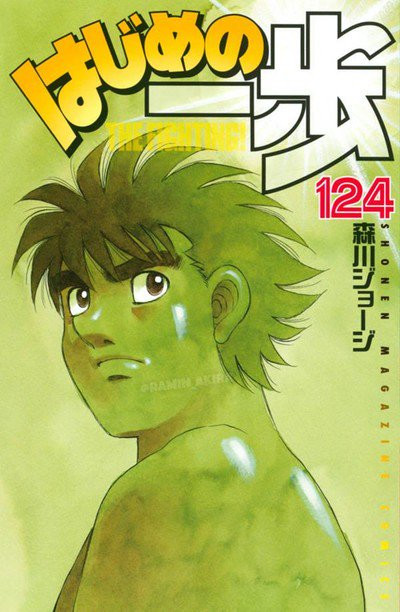 Hajime no Ippo's George Morikawa: 'I've Probably Only Covered About Half the Material So Far'