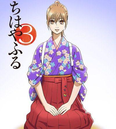 Chihayafuru Season 3 Anime Reveals Theme Song Artists Up Station Philippines