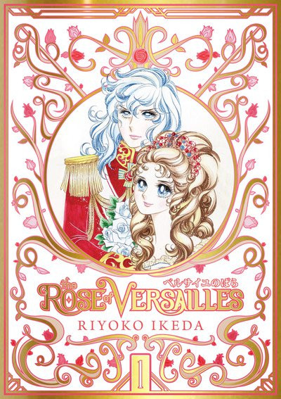Udon Entertainment Releases 1st Volume of The Rose of Versailles Manga in December