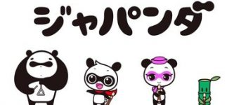 Takara Tomy Arts Reveals New 'Japanda' Character With Animated Short by Fanworks