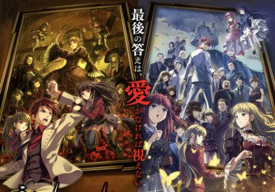 07th Expansion Reveals New Umineko When They Cry Game For Ps4 Switch Up Station Philippines