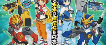 Takara Tomy's Tomica Toy Cars Get Earth Granner TV Anime in April