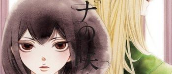 Seven Seas Licenses A White Rose in Bloom, Muscles Are Better Than Magic!, Rozi in the Labyrinth Manga