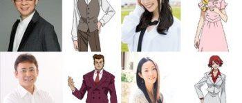 BEM: Become Human Anime Film Casts Kōichi Yamadera, Nana Mizuki