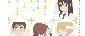 Asian Pop-up Cinema Festival Premieres Happy-Go-Lucky Days Anime Film Online in September