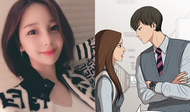 "True Beauty"" Webtoon Artist Yaongyi Reveals That She Is A Fan Of SF9 And  Mentions Her Favorite Members - UP Station Malaysia"