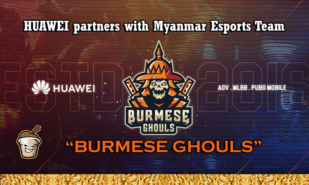 "Huawei partners with Myanmar Esports Team ""Burmese Ghouls"""